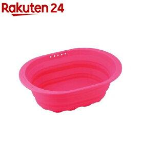 スキッとシリコーン 小判型洗い桶 ピンク SR-4881(1コ入)【スキッとシリコーン】