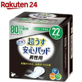 リフレ 超うす安心パッド 男性用 80cc(22枚入)【zok】【i9l】【リフレ安心パッド】