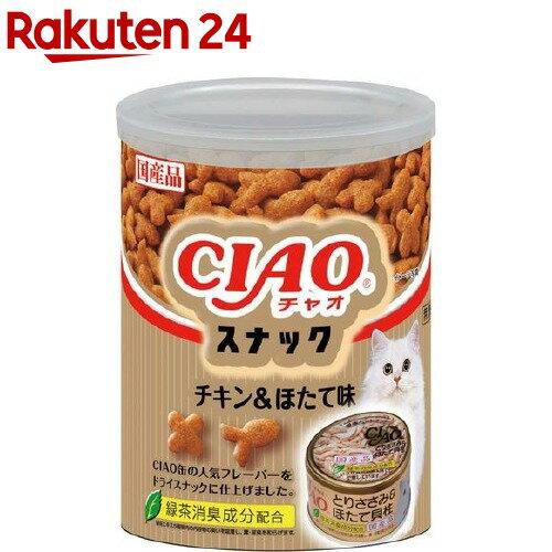 CIAOスナック チキン&ほたて味(100g)