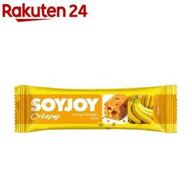 SOYJOY(ソイジョイ) クリスピー バナナ(25g*12本)【spts4】【SOYJOY(ソイジョイ)】