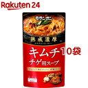 熟成濃厚 キムチチゲ用スープ(750g*10袋セット)