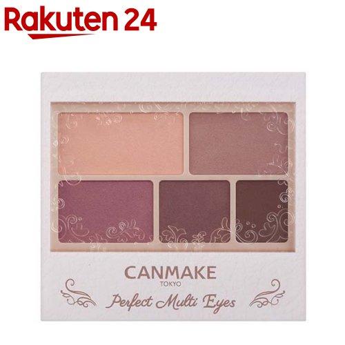 キャンメイク パーフェクトマルチアイズ 04(3.3g)【キャンメイク(CANMAKE)】