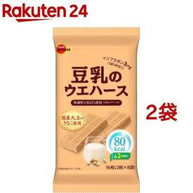 ブルボン 豆乳のウエハース(16枚入*2袋セット)【ブルボン】
