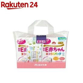 森永 E赤ちゃん エコらくパック つめかえ用 2箱セット 手口ふき付き(1セット)【E赤ちゃん】