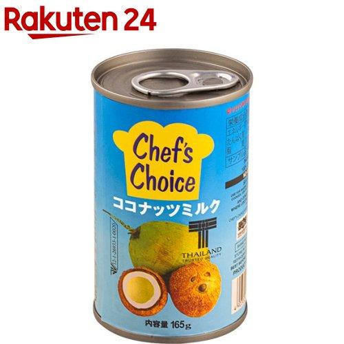 ユウキ ココナツミルク・ベビー缶(165mL)
