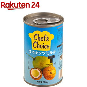 ユウキ ココナッツミルク(165g)