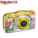 ニコン デジタルカメラ クールピクス W150 リゾート(1台)【クールピクス(COOLPIX)】