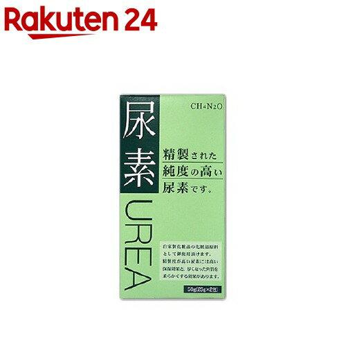 尿素(25g*2包)
