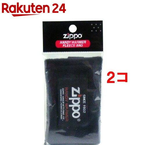 ジッポー ハンディウォーマー用 フリース袋 (ブラック)(1コ入*2コセット)【ZIPPO(ジッポ)】