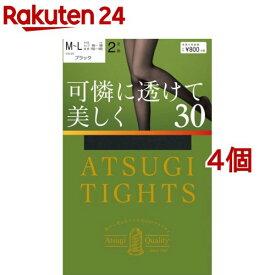 アツギ タイツ 可憐に透けて美しく 30デニール ブラック M-L(2足組*4個セット)【アツギ(ATSUGI)】