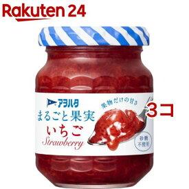 アヲハタ まるごと果実 いちご(125g*3コセット)【アヲハタ】