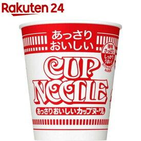 日清 あっさりおいしいカップヌードル(57g*20食入)【カップヌードル】