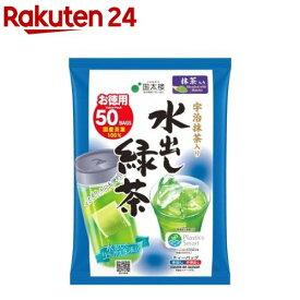 国太楼 宇治抹茶入り 水出し緑茶 ティーバッグ(50袋入)