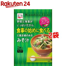 永谷園 食事の始めに食べるみそ汁(3食入*2袋セット)[味噌汁]