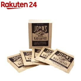 ジョンズ カウコーヒー ドリップバッグ(10g*5袋入)
