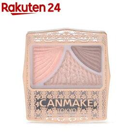 キャンメイク(CANMAKE) ジューシーピュアアイズ 06 ベビーアプリコットピンク(1.2g)【キャンメイク(CANMAKE)】