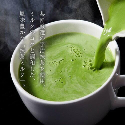 辻利リキッド抹茶ミルク