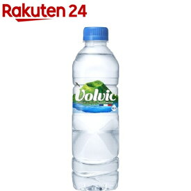 ボルヴィック 正規輸入品(500ml*24本入)【イチオシ】【ボルビック(Volvic)】[水]