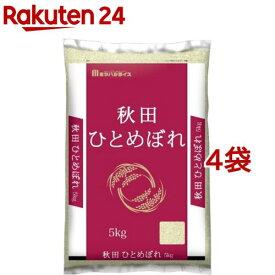 令和2年産 秋田県産ひとめぼれ(5kg*4袋セット(20kg))