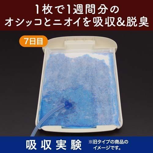 花王ニャンとも清潔トイレ脱臭・抗菌シート複数ねこ用