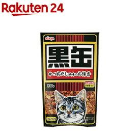 カメヤマ 黒缶線香(30g)【カメヤマ】