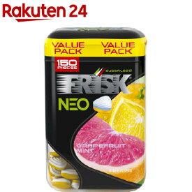 フリスク ネオボトル グレープフルーツミント(105g)【FRISK(フリスク)】