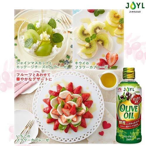 味の素(AJINOMOTO)オリーブオイル