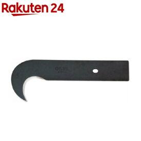 オルファ フックカッターL型 替刃(1コ入)【オルファ】