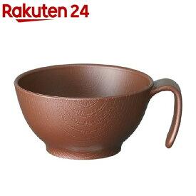 木目持ちやすい汁碗ハンドル ブラウン NBLS2H(1個)