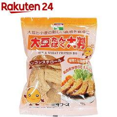 三育フーズ大豆たんぱく大判