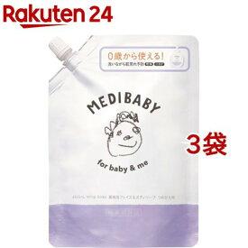 メディベビー 薬用泡フェイス&ボディソープ つめかえ用(450ml*3袋セット)