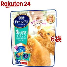 コンボ プレゼント ドッグ おやつ 歯の健康と口臭ケア(36g*6袋セット)【コンボ(COMBO)】