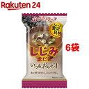 アマノフーズ いつものおみそ汁 しじみ(赤だし)(16g*6袋セット)【アマノフーズ】