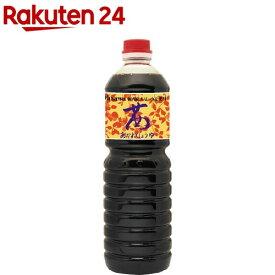 オーサワ 茜醤油 ペットボトル(1000ml)【イチオシ】【オーサワ】