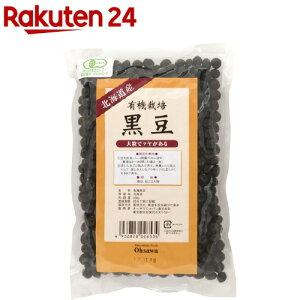 オーサワ 有機栽培黒豆(300g)【org_3_more】【オーサワ】