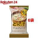アマノフーズ いつものおみそ汁 とん汁(12.5g*6袋セット)【アマノフーズ】