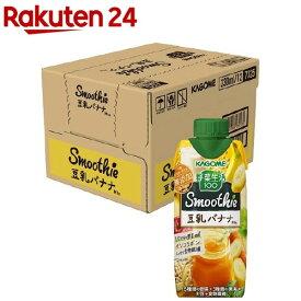 野菜生活100 スムージー 豆乳バナナミックス(330ml*12本入)【野菜生活】