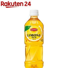 リプトン リモーネ(500ml*24本入)【リプトン(Lipton)】