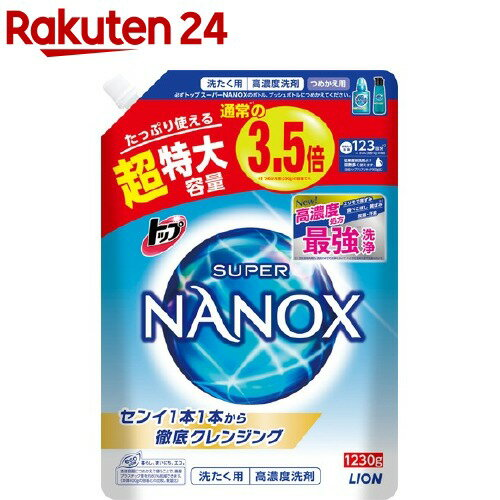 トップスーパーナノックス高濃度洗濯洗剤液体詰め替え超特大