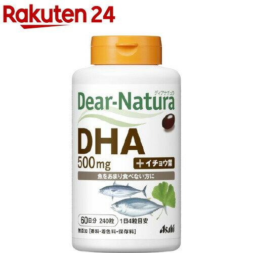 ディアナチュラ DHA ウィズ イチョウ葉(240粒)【イチオシ】【Dear-Natura(ディアナチュラ)】