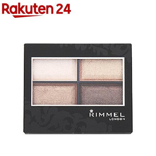 リンメル ロイヤルヴィンテージアイズ 001(4.1g)【リンメル(RIMMEL)】