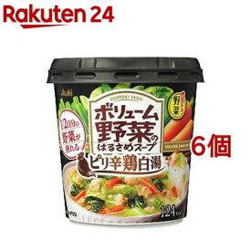 おどろき野菜 ボリューム野菜のはるさめスープ ピリ辛鶏白湯(6個セット)【おどろき野菜】
