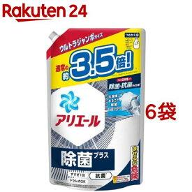 アリエール ジェル 除菌プラス 洗濯洗剤 液体 詰替 ウルトラジャンボサイズ(1680g*6袋セット)【アリエール】