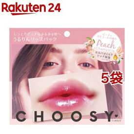 チューシー リップパック ピーチ&カモミール(1枚入*5袋セット)【チューシー(CHOOSY)】