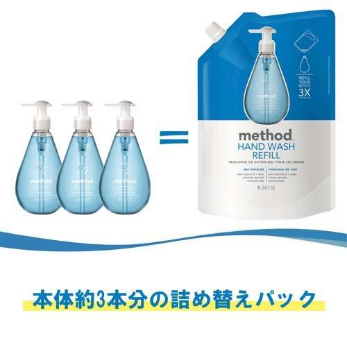 method(メソッド)ハンドソープジェルタイプシーミネラルズ詰替用