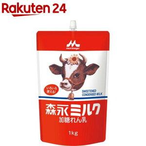 森永ミルク 加糖れん乳(1kg)