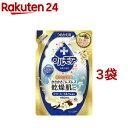 保湿入浴液ウルモア クリーミーミルク 替え(480ml*3コセット)【ウルモア】[入浴剤]