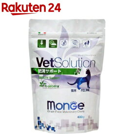 VetSolution 食事療法食 猫用 肥満サポート(400g)【monge】[キャットフード]
