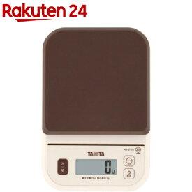 タニタ デジタルクッキングスケール ブラウン KJ-210S-BR(1コ入)【タニタ(TANITA)】