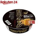 全国麺めぐり 富山ブラックラーメン(108g*3個セット)